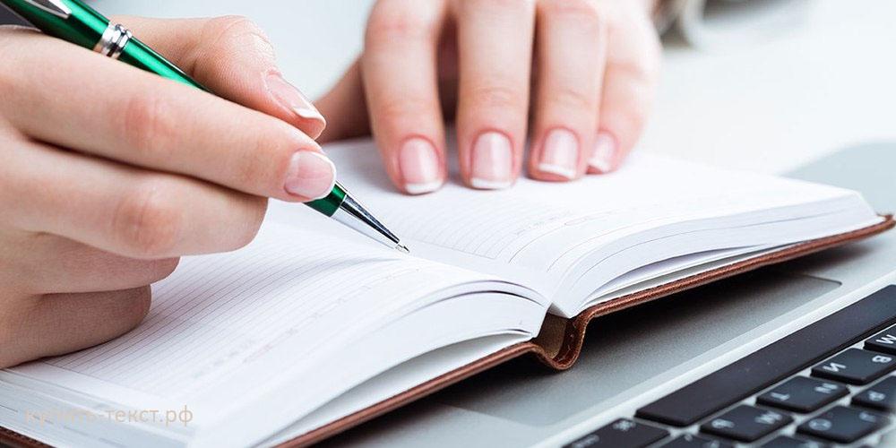 Как писать заголовки правильно, быстро и эффективно
